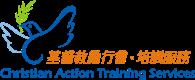 ts logo color A6