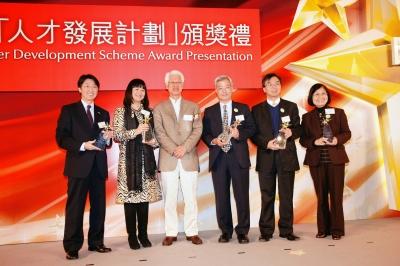 第二屆ERB「人才發展計劃」頒獎禮