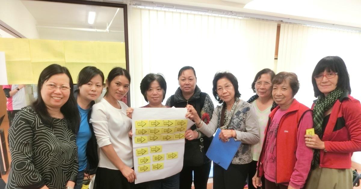 九龍社團聯會 - 就業培訓工作坊