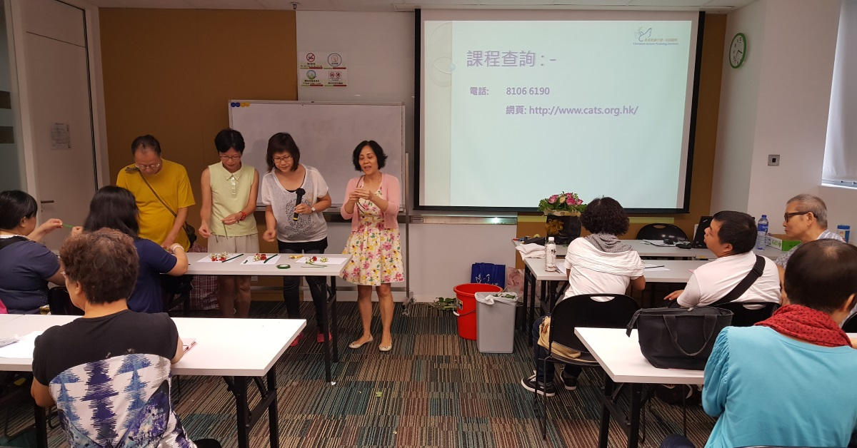 ERB服務中心(天水圍) -「花藝設計試讀班」