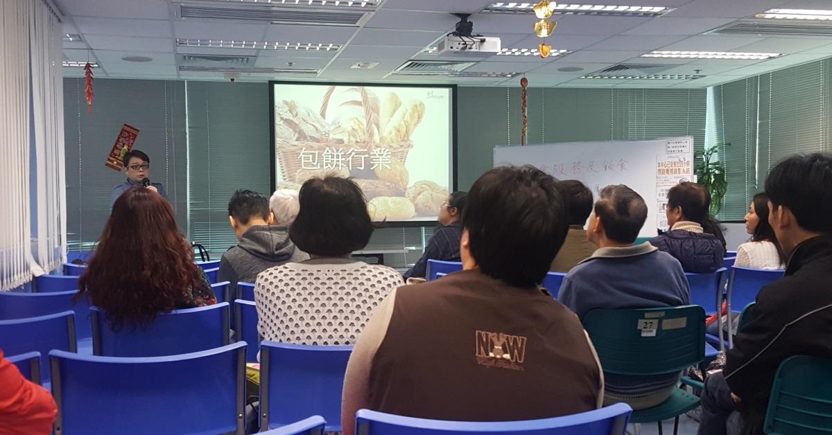 ERB服務中心(東九龍) -「飲食及課餘託管試讀班」