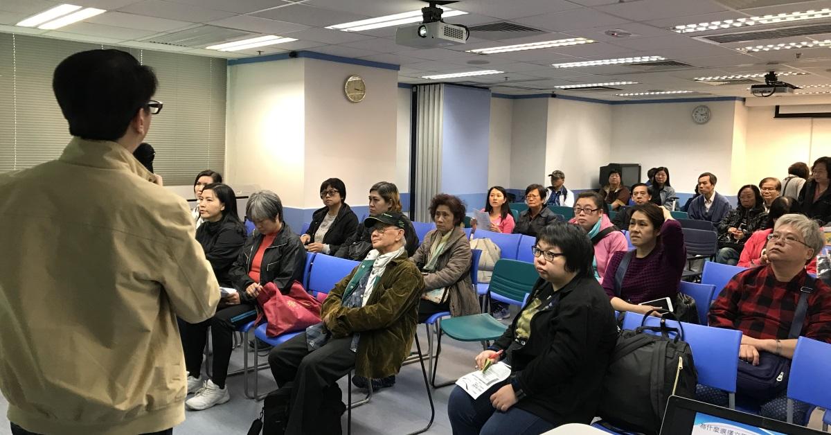 東九龍ERB服務中心-商業及零售行業講座