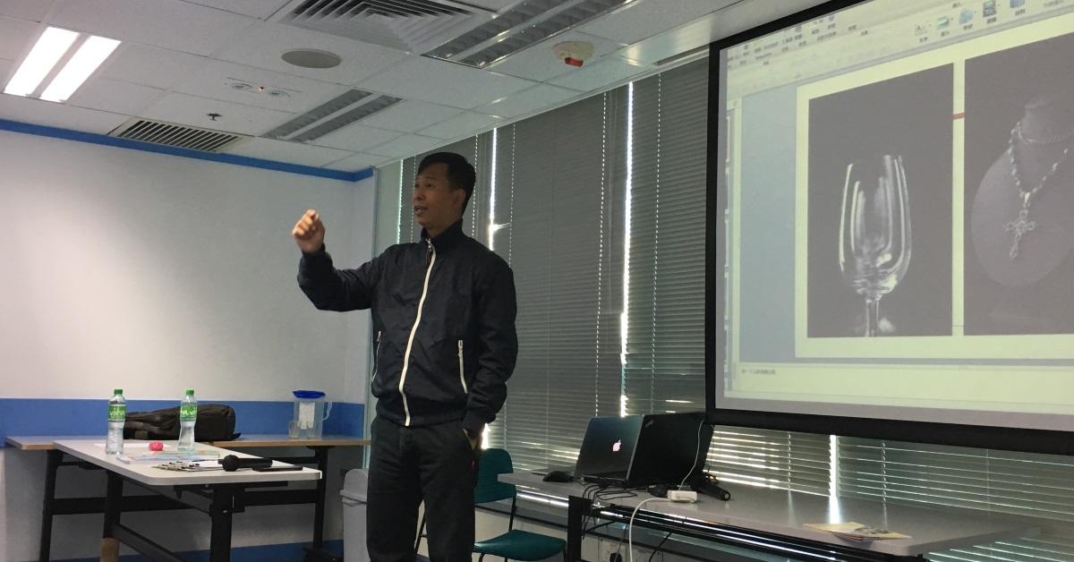 東九龍ERB服務中心-美容業&商業行業講座