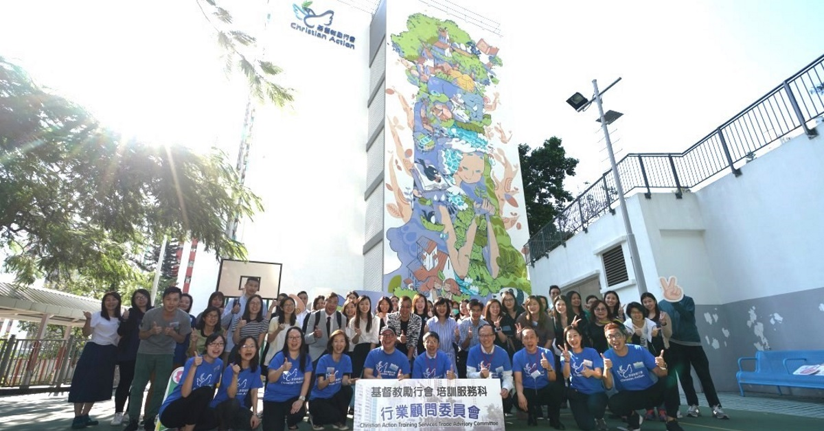 2019-20「行業顧問委員會」活動 –「參觀基督教勵行會彩雲新總部」活動