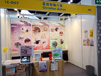 HKTDC教育及職業博覽