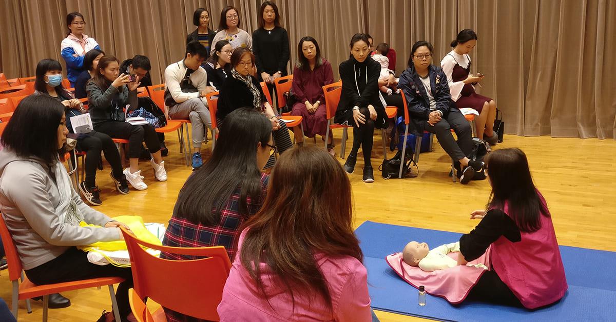 嬰幼兒觸感治療按摩講座及課程簡介會