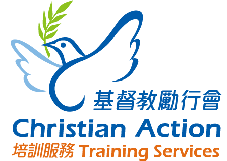 基督教勵行會培訓服務 Christian Action Training Services